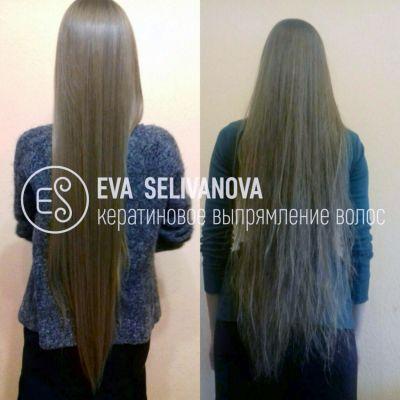 Кератин на длинные волосы