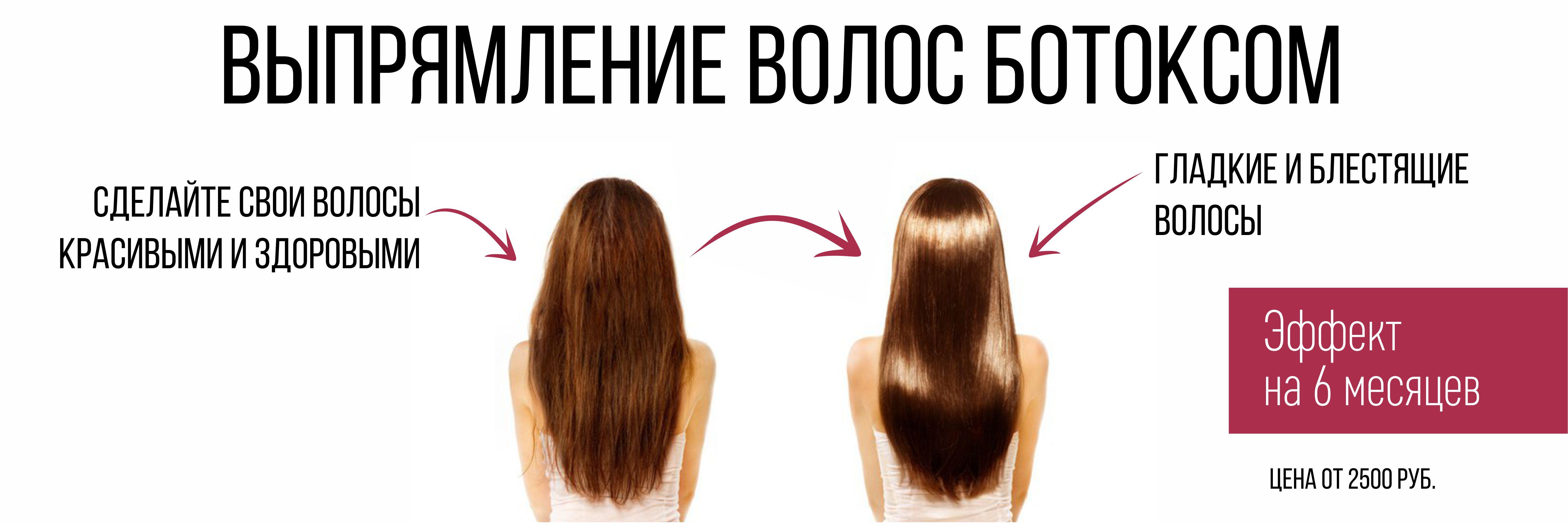 Сделайте свои волосы здоровыми